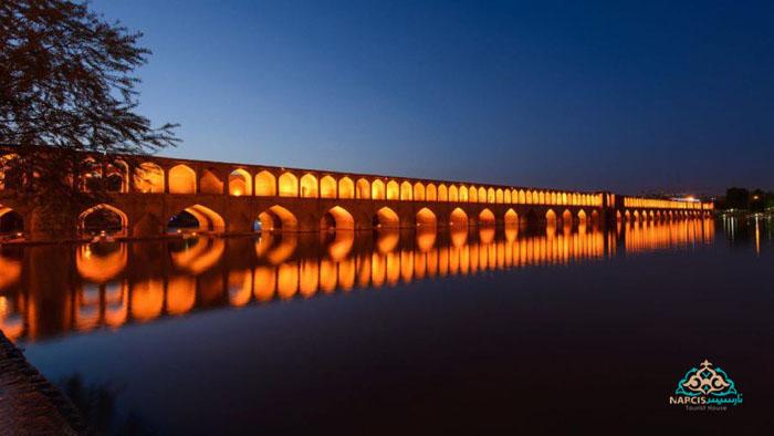 Siosepol Bridge