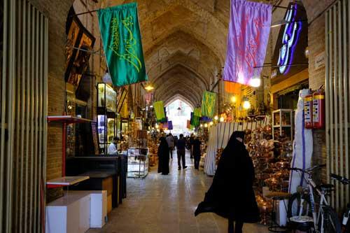 Grand Bazaar Of Isfahan