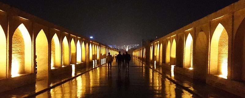Si-o-se-pol Bridge